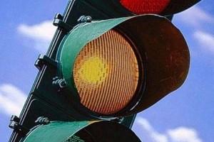 Желтый светофор