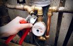 Нужна ли лицензия СРО на установку счётчиков воды