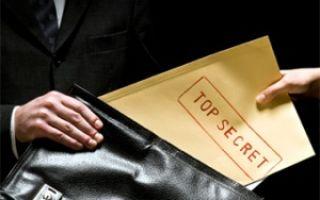 Лицензия ФСБ на гостайну: особенности и этапы получения документа