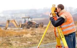 Как вступить в СРО кадастровых инженеров