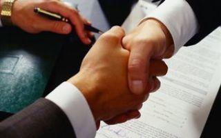 Как вступить в СРО оценщиков: обзор экспертов о вступлении в оценочную организацию
