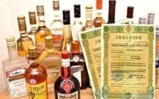 Сколько стоит лицензия на алкоголь — цены на различные виды разрешений