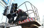 Нужен ли допуск СРО для строительства светофорных объектов: как получить разрешение и зачем оно нужно