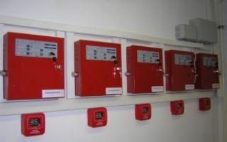 СРО на пожарную сигнализацию: когда требуется допуск и какие взносы для вступления