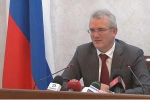 Приказ Минтранса России от 16 ноября 2012 г. №