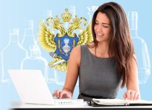 Представитель Росалкогольрегулирование