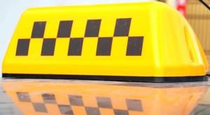 Лицензия на такси как получить