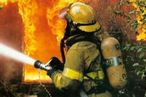 Пожарная лицензия