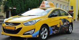 Требования к автомобилю в такси